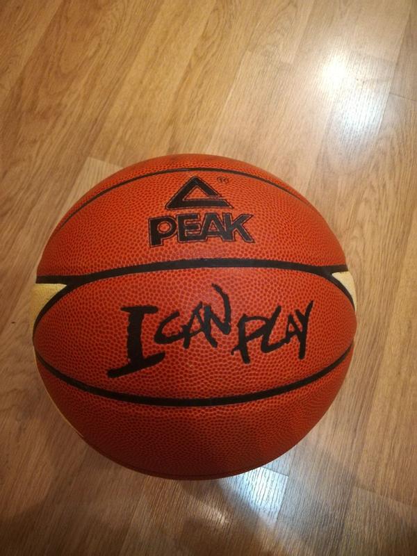Баскетбольный мяч Peak i can play