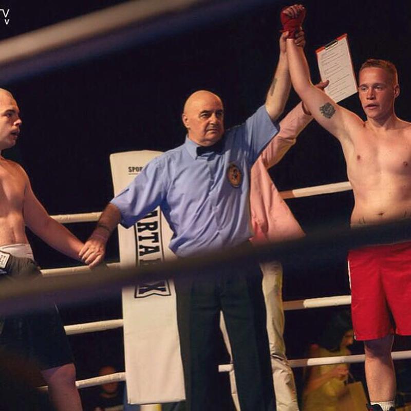 Тренер по по боксу и функционалу