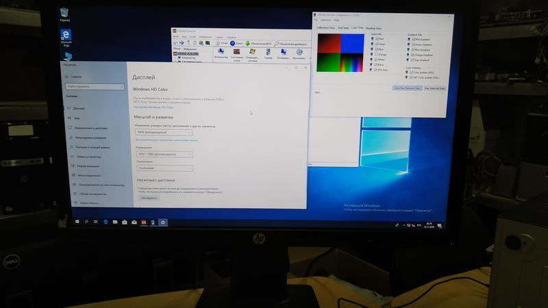 """монитор 23"""" HP Compaq LA2306x"""