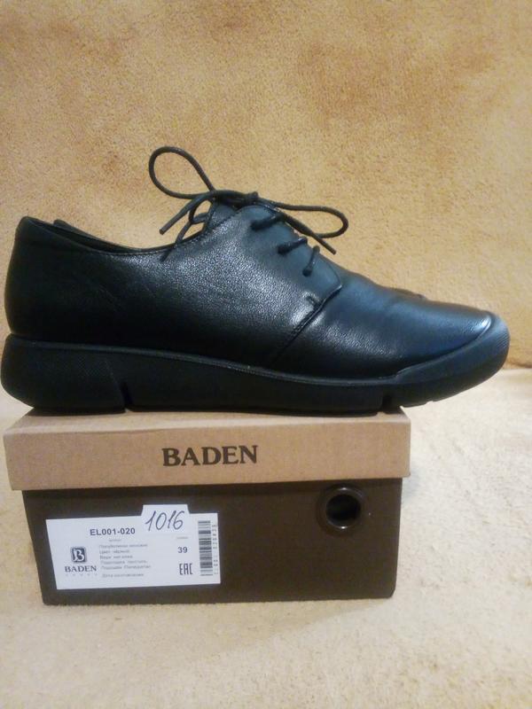 Кожаные туфли  baden германия