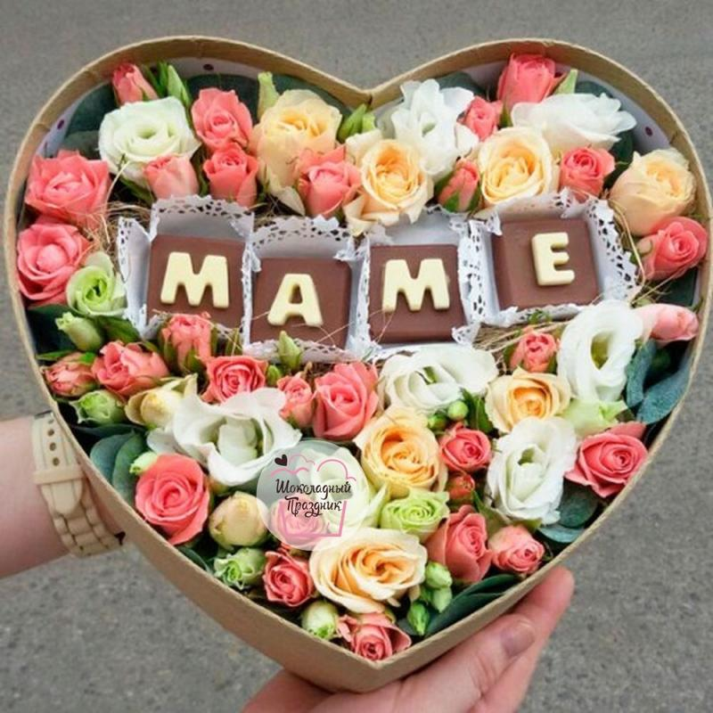 Шоколадные конфеты с буквами и буквы из шоколада заказать - Фото 3