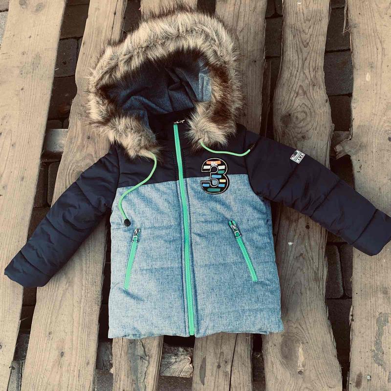 Тёплая 😊 зимняя 🏂 куртка - пуховик на мальчика 🤗/ тепла зимова...