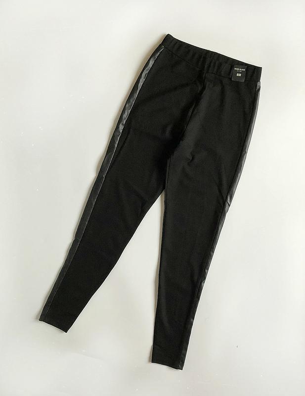Обалденные узкие брюки с высокой посадкой river island