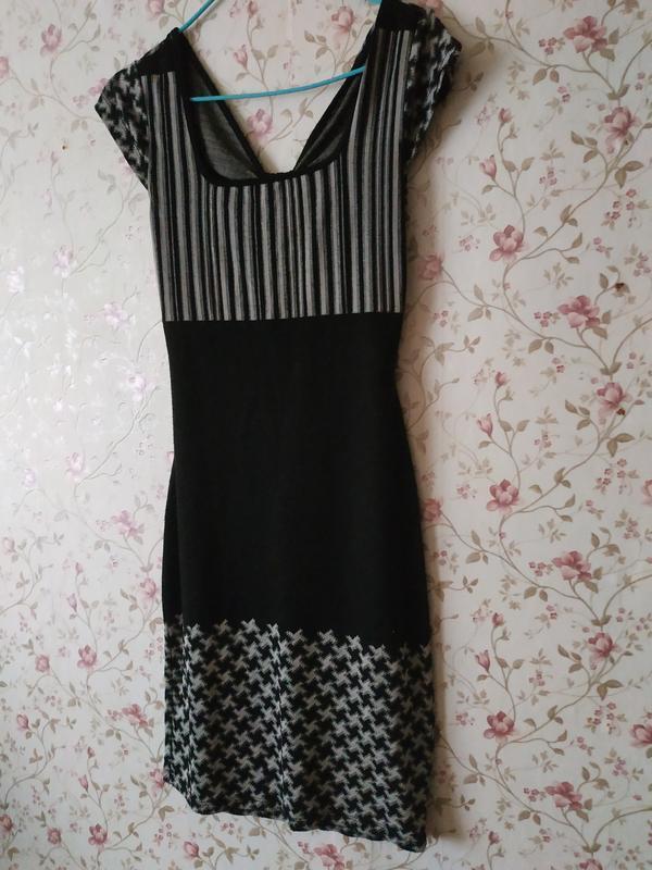 Модное платье, сарафан