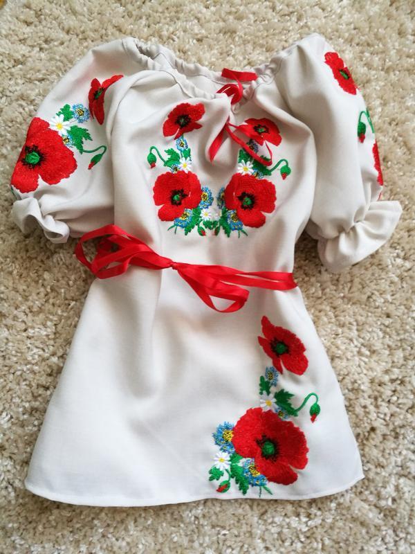 Вишиванка, вышиванка для девочки 1 год