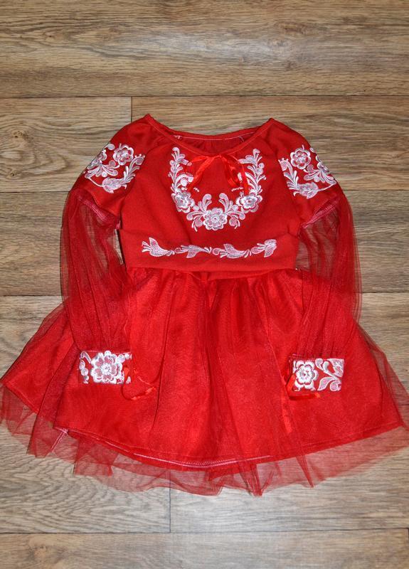 Вишиванка,  вышиванка для девочки 2-3 года