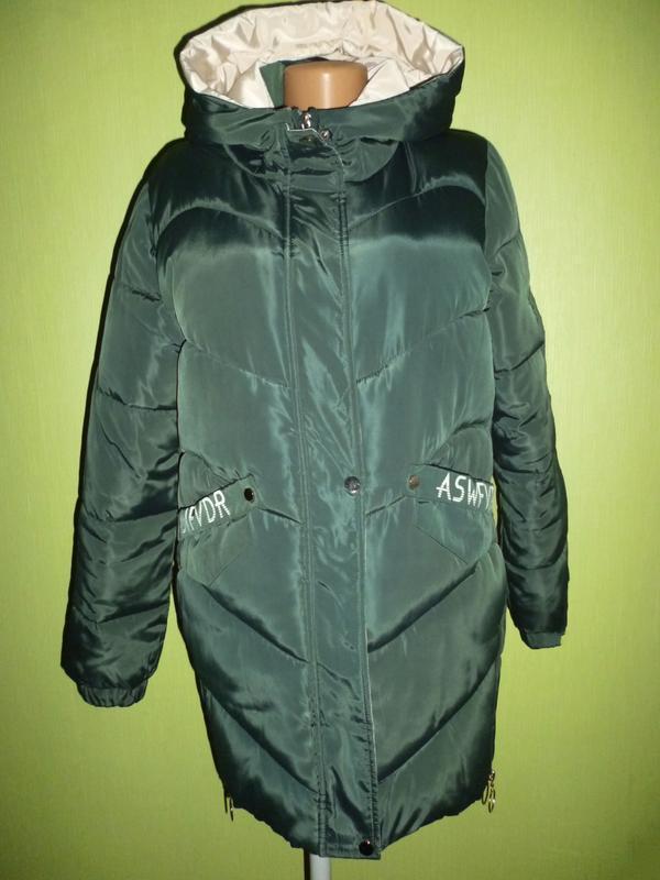 Стильная куртка- пуховик + капюшон