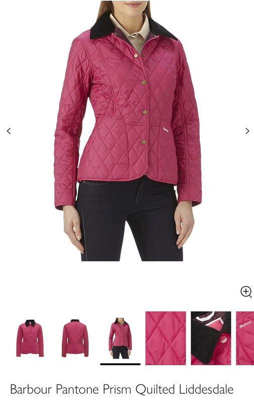 Стёганная куртка barbour pantone, новая