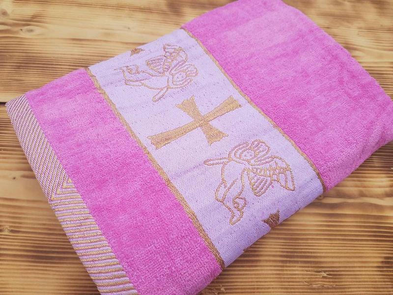 Полотенце розовое для крещения