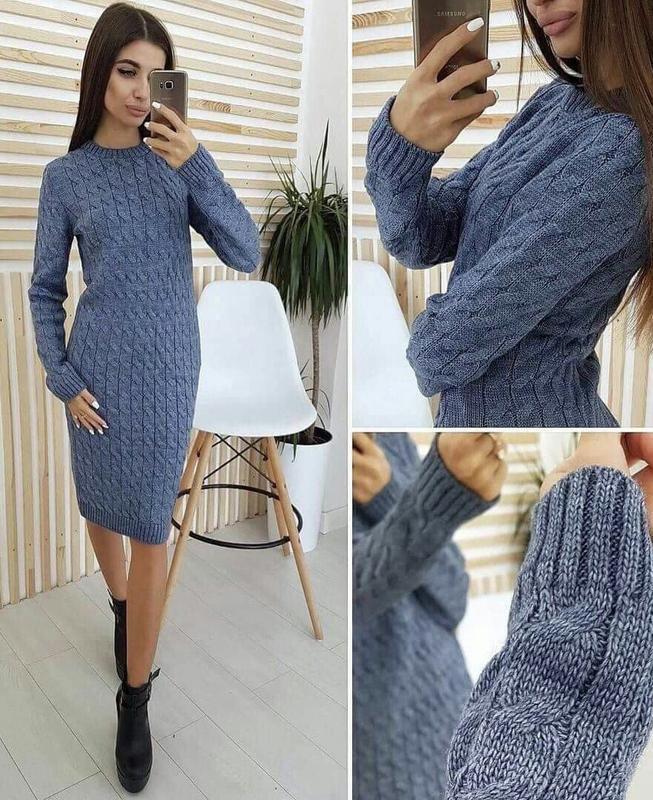 Женский длинный облегающий свитер-платье