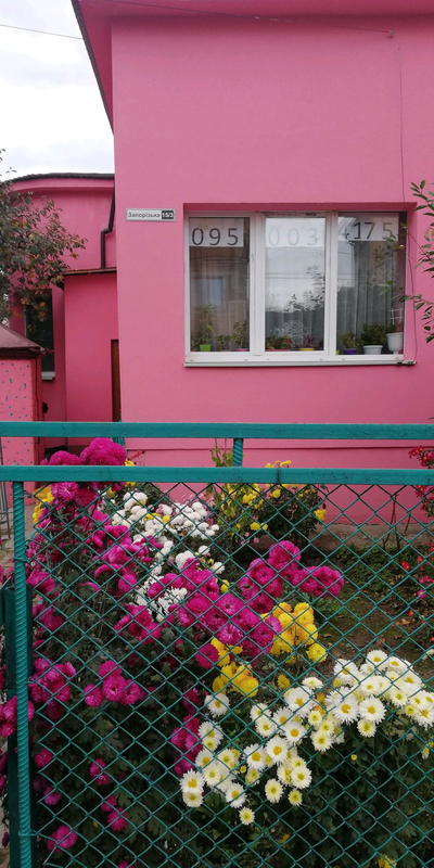 Одна треть Польского дома с участком земли,есть возможность достр