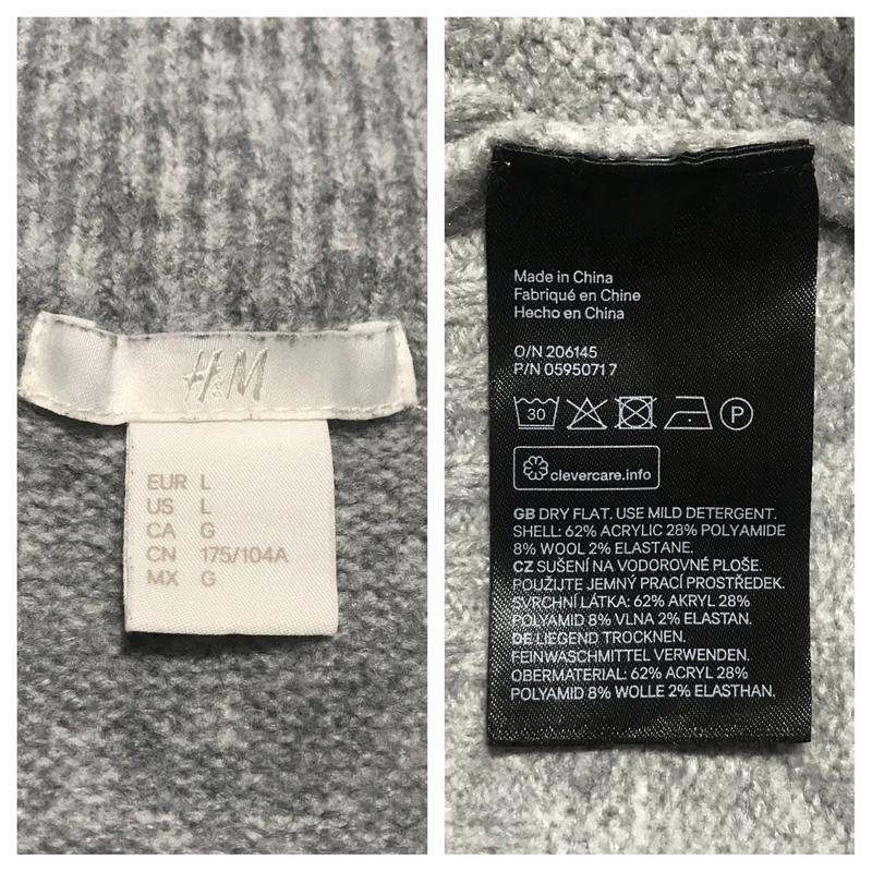 В наличии - тёплый свитер с шерстью на плечи *h&m* р. l - Фото 7