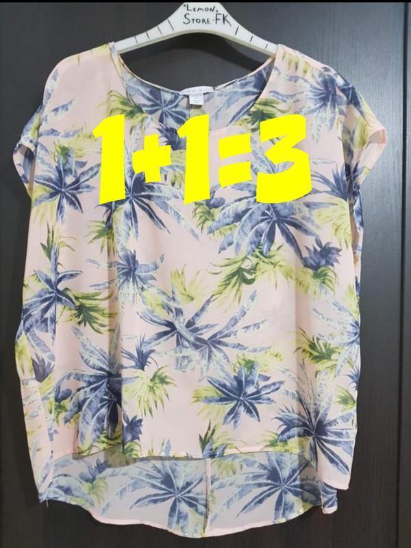 """Футболка блуза """"пальмы"""""""