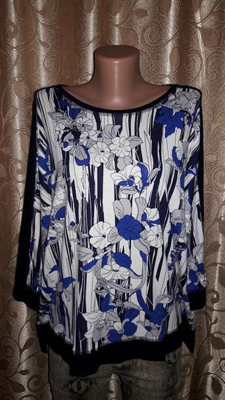 🌺🎀🌺красивая женская трикотажная кофта, блузка, джемпер батальн...