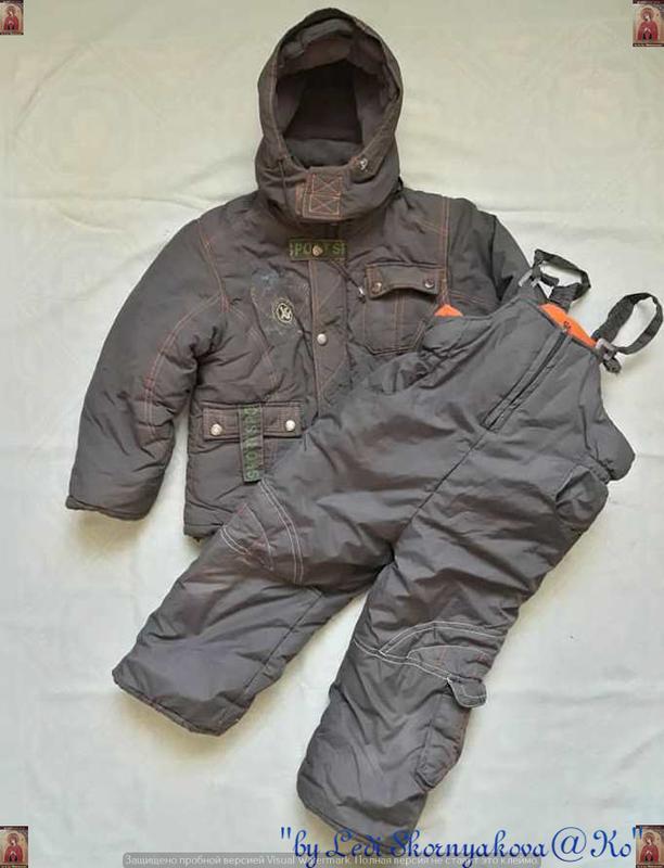 Зимний комбинезон куртка+комбинезон штаны в сером цвете на мал...