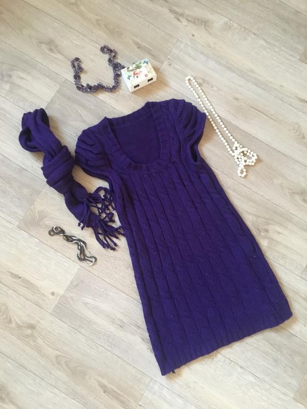 Тёплое фиолетовое вязанное платье туника с шарфом