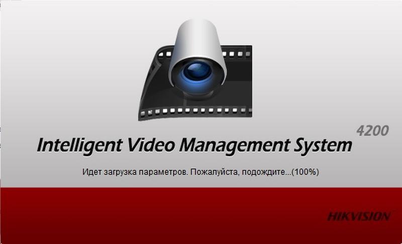 Настройка IP-камер