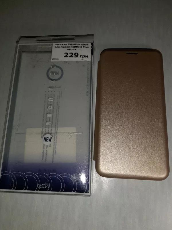 Чехол книжка на Xiaomi Redmi 5 Plus