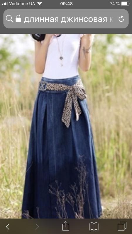 Джинсовая юбка-солнцеклеш.