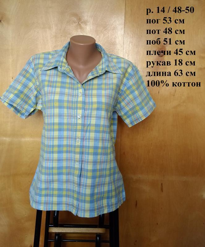 Р 14 / 48-50 отличная натуральная блуза блузка рубашка на пуго...