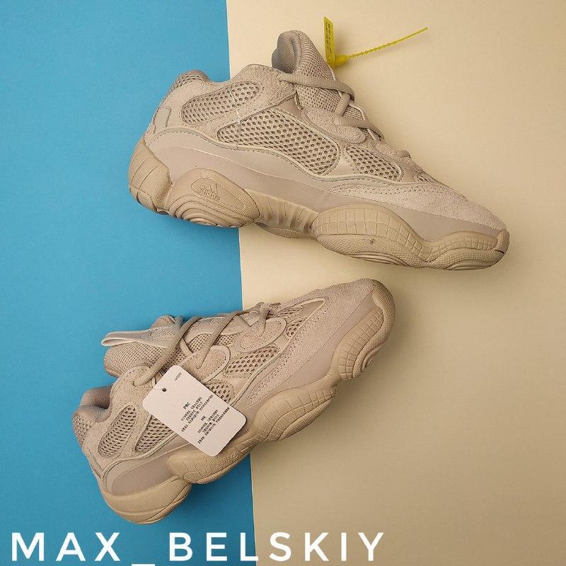 Шикарные женские кроссовки кроссовки adidas yeezy boost 500 blush