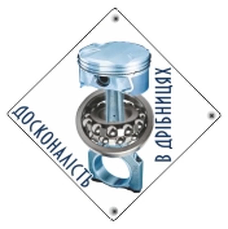 Создание логотипа. Дизайн чашек