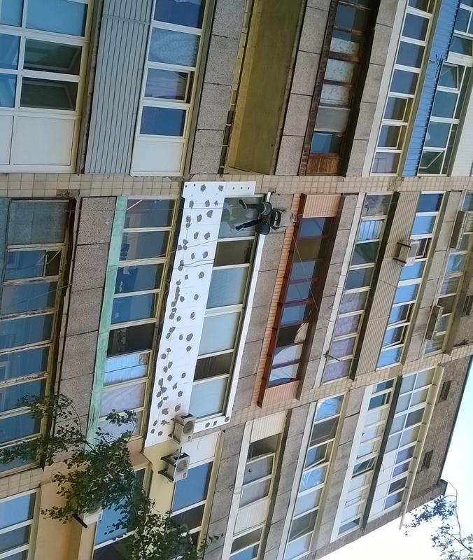 Утепление балкона внешнее