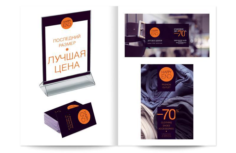 Дизайн визитки - Фото 3