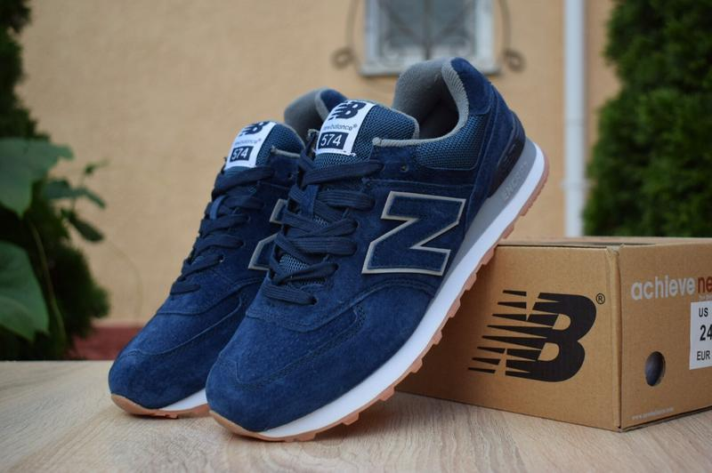 Шикарные мужские кроссовки new balance 574 синие