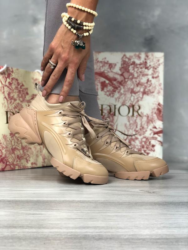 Шикарные женские кроссовки christian dior бежевые