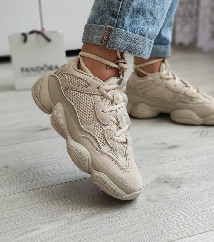 Шикарные женские кроссовки adidas yeezy boost 500 blush бежевы...