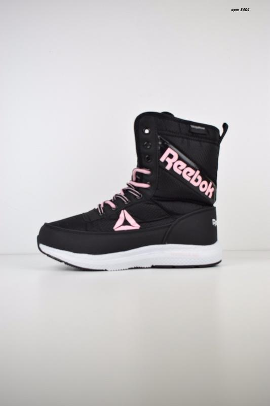 Шикарные женские сапоги ботинки дутики reebok черные с розовым...