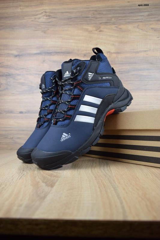 Шикарные мужские кроссовки ботинки adidas climaproof высокие с...