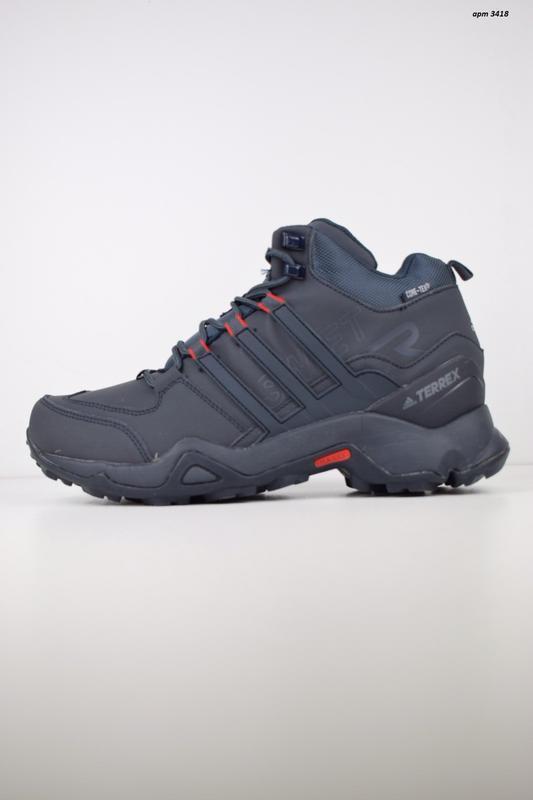 Шикарные мужские кроссовки ботинки adidas swift terrex темно с...