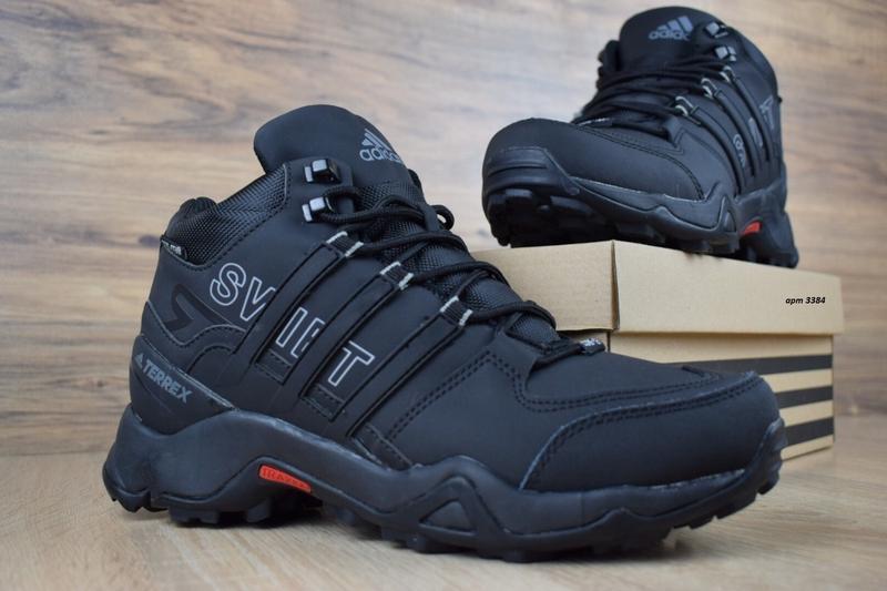 Шикарные мужские кроссовки ботинки adidas swift terrex черные😃...