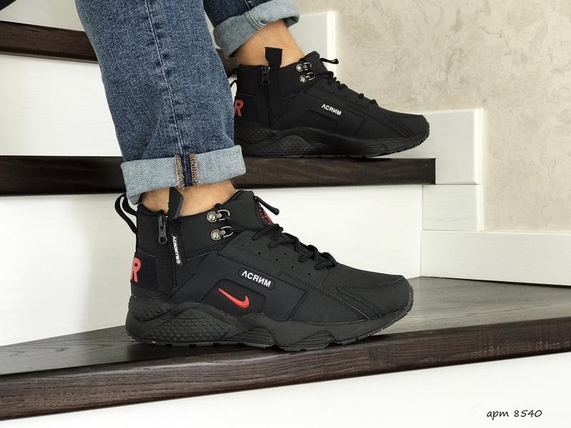 Шикарные мужские кроссовки ботинки nike huarache x acronym cit...