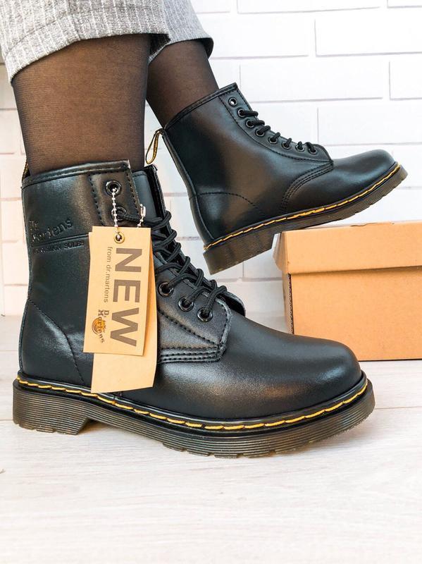 Шикарные женские ботинки dr. martens 1460 black чёрные😃 (весна...