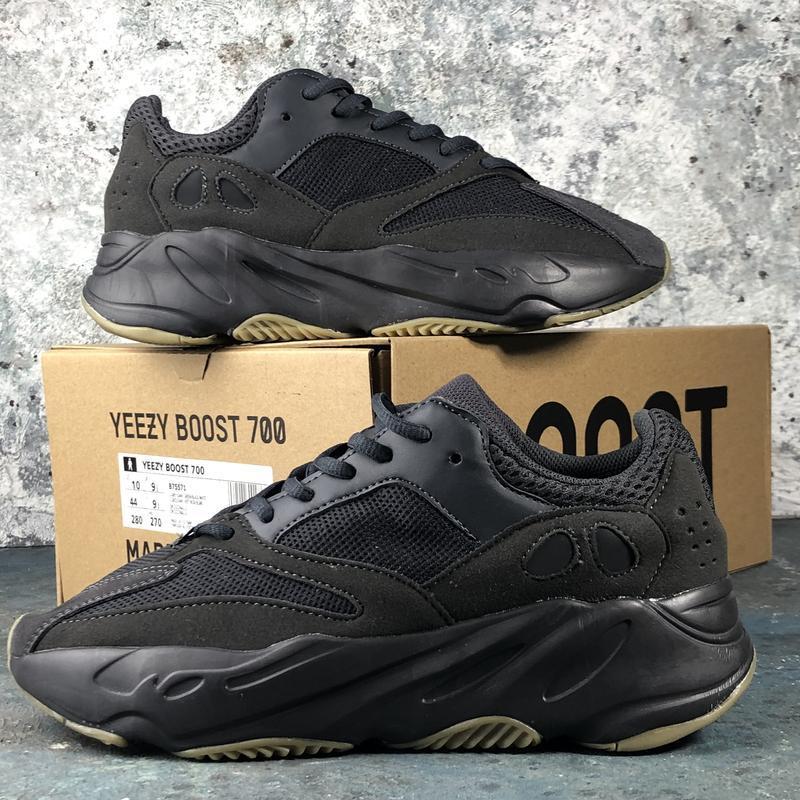 Шикарные мужские кроссовки adidas yeezy 700 utility black 😃 {в...