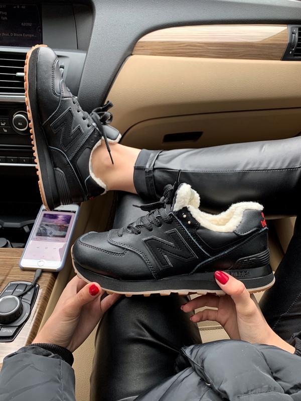 New balance 574 black fur шикарные женские кроссовки с мехом ч...