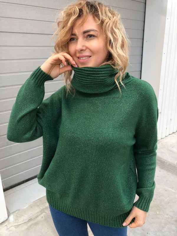Фантастический свитер оверсайз с обьемным горлом и карманами, ...