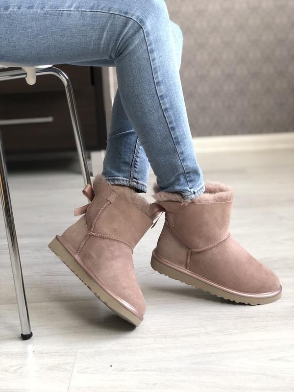 Шикарные женские зимние сапоги-ботинки ugg boots australia pink