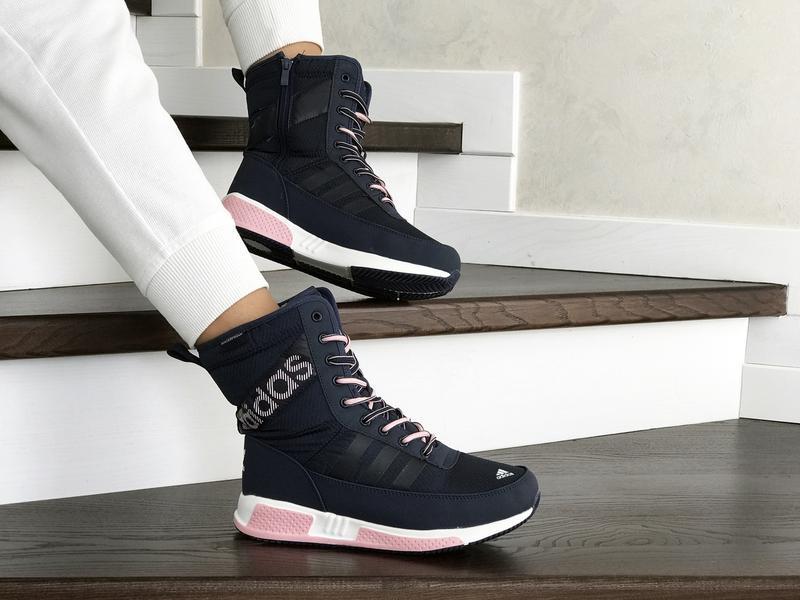 Шикарные женские зимние сапоги дутики adidas синие с розовым