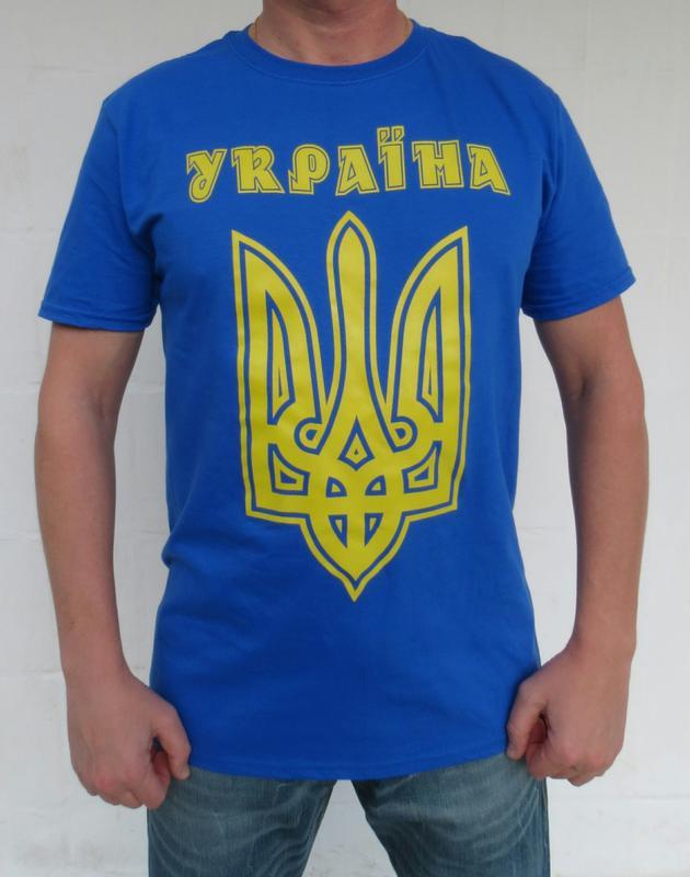 Футболка патриотическая украина. мужские футболки патриотическ...