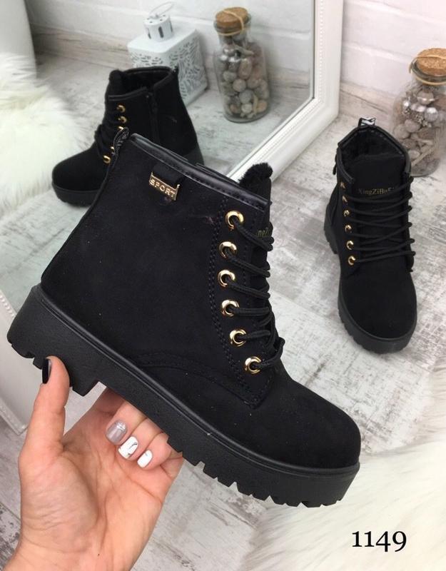 Акция!черные ботинки на толстой подошве зимние