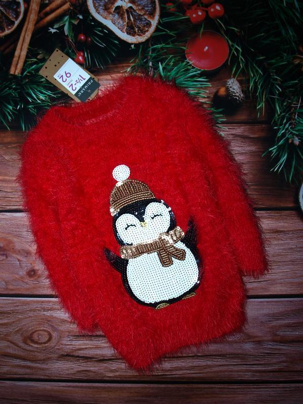 Новый свитер primark
