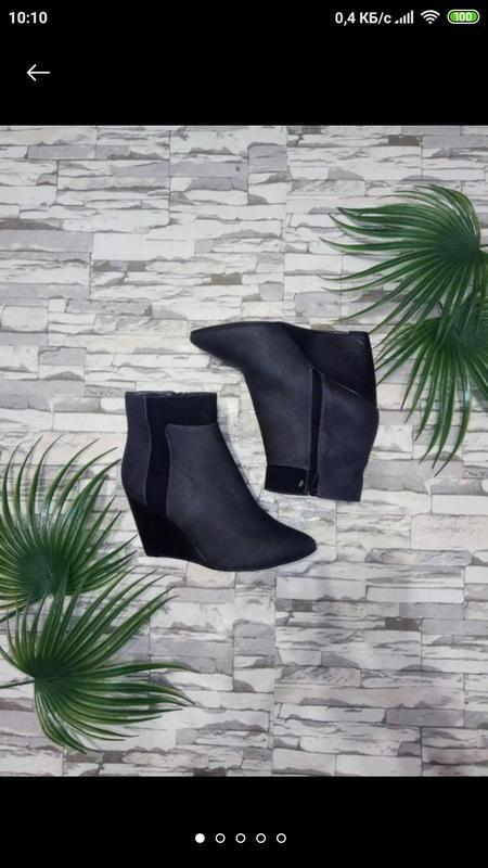 Ботинки la halle