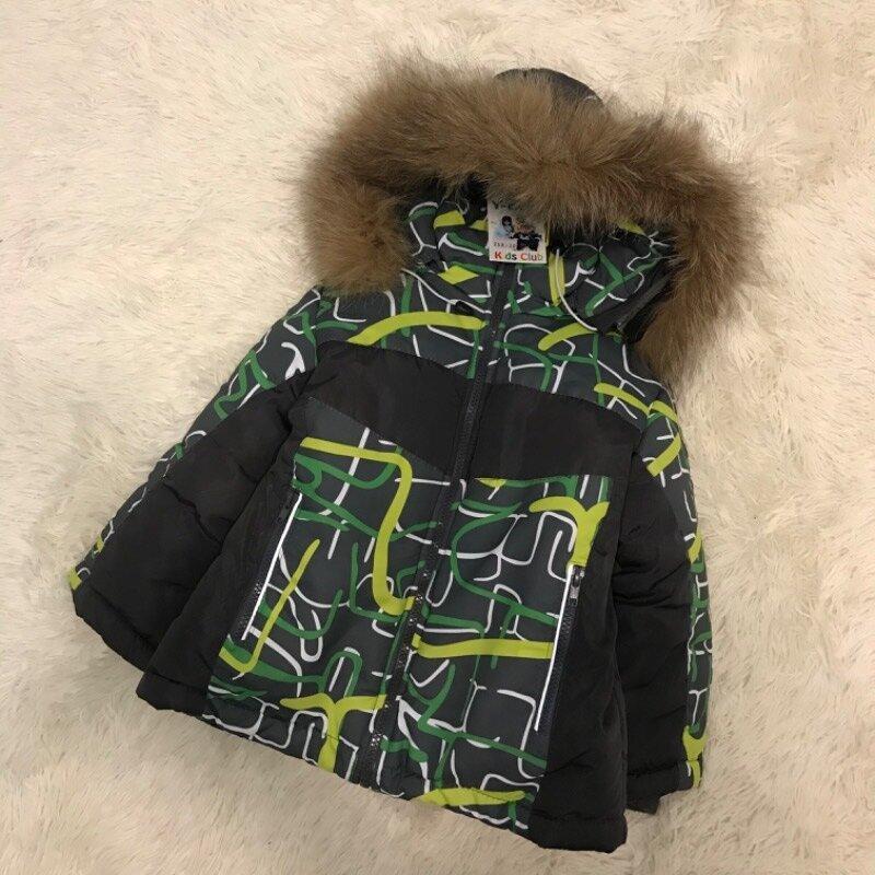 Внимание распродажа куртка для мальчика 2в 1