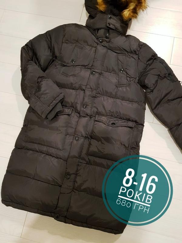 Куртка зимнияя  от фирмы grace 🔥🔥🔥™️®️