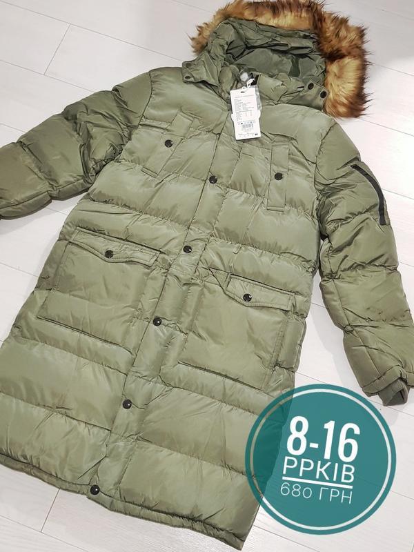 Куртки зимa от фирмы grace 🔥🔥🔥™️®️