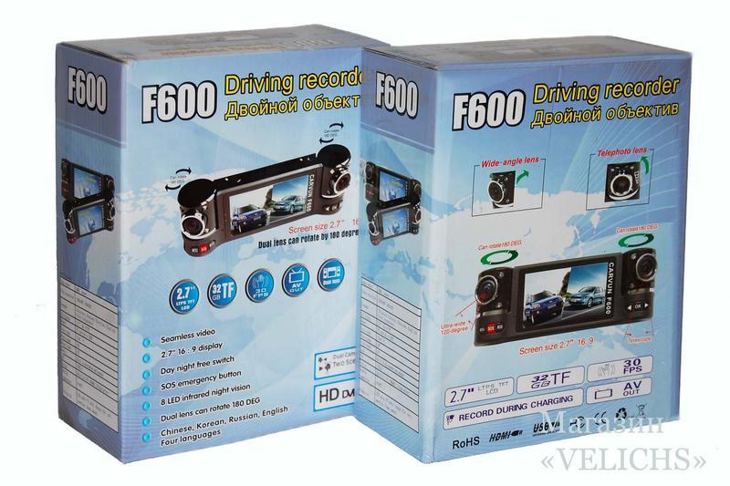 Видеорегистратор CARWAY F600 2 камеры ночная съёмка режим SOS - Фото 13